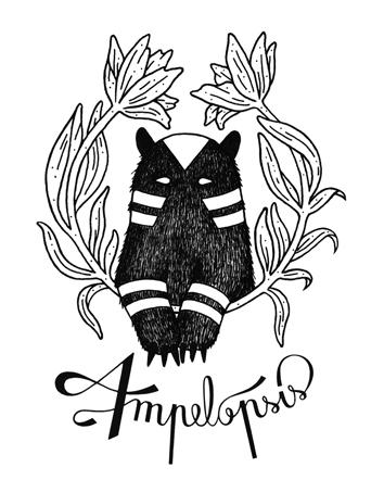 Logo par Selp